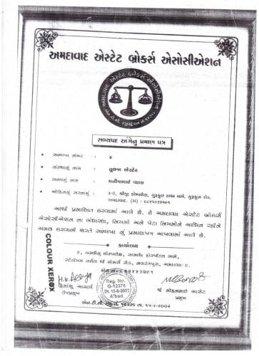Ahmedabad Real Estate Association