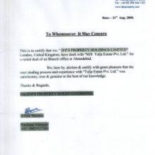 DPS Property Holdings Ltd.
