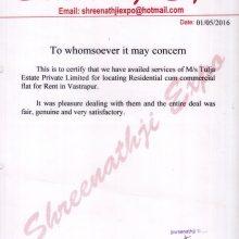 Shreenathji Expo